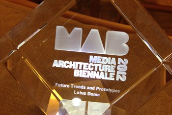 Winner of Media Architecture Award 2012
