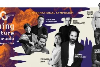 Future lecture in Bangkok